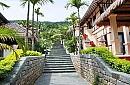 Sơn Trà Resort & Spa