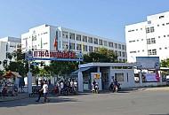 Đà Nẵng Dành 2000 Chỗ Ở Miễn Phí Cho Thí Sinh Quảng Nam