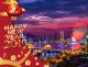 Tour Du Lịch Hà Nội - Đà Nẵng 4 Ngày 3 Đêm Tết Dương Lịch 2019
